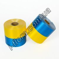 У-12 Лента желта-синяя 8см/50ярд